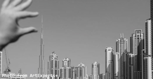 Lecture: Dubai's Architecture: Captivating Cityscapes