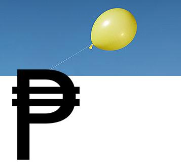 peso ballon