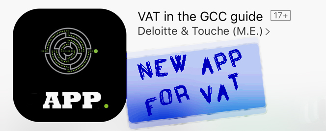 The UAE VAT App
