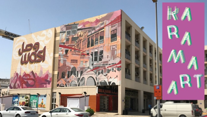 Al Karama Art in Dubai